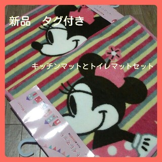 ディズニー(Disney)の新品 ミニーちゃん キッチンマットとトイレマットセット(キッチンマット)