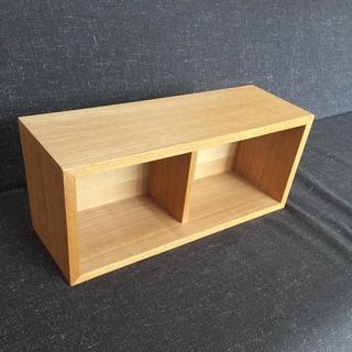 ムジルシリョウヒン(MUJI (無印良品))の無印良品 壁に付けられる家具・棚セット(棚/ラック/タンス)