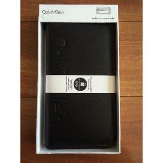 カルバンクライン(Calvin Klein)のカルバンクライン 長財布 黒(長財布)