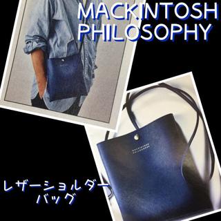 マッキントッシュフィロソフィー(MACKINTOSH PHILOSOPHY)の非売品 MACKINTOSH PHILOSOPHY レザーショルダーバッグ(ショルダーバッグ)