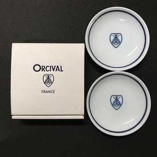 オーシバル(ORCIVAL)のORCIVAL☆ノベルティ豆皿2枚セット(食器)