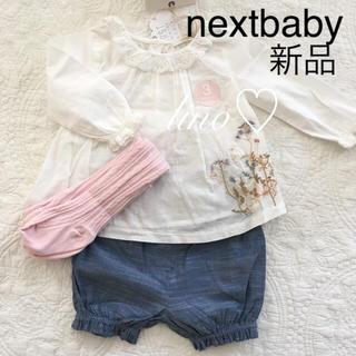 ネクスト(NEXT)のnextbaby レース刺繍トップス パンツ タイツ 3点セット 70-80cm(シャツ/カットソー)