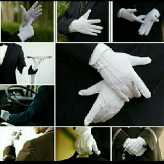 白手袋(手袋)