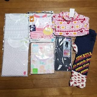 ニシマツヤ(西松屋)の☆新品未使用☆80 肌着&トップス&パンツ 9枚セット(肌着/下着)