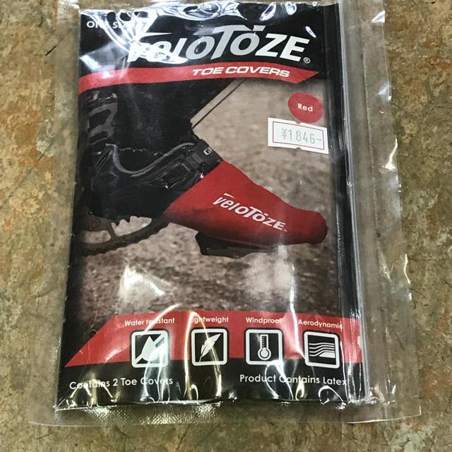 防水/防風サイクリング用エアロ&レインシューズトゥカバー『VELOTOZE 』赤 スポーツ/アウトドアの自転車(ウエア)の商品写真