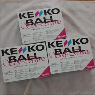 ナガセケンコー(NAGASE KENKO)のソフトテニスボール ケンコー公認球 白 3ダース 2個入り×18個36球(ボール)