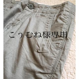 ナイキ(NIKE)の★新品★NIKE クロップドパンツ定価4900円(クロップドパンツ)
