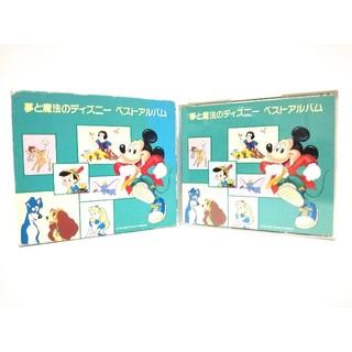 ディズニー(Disney)の【希少盤】『夢と魔法のディズニー ベストアルバム』サントラCD/日本語歌/廃盤(キッズ/ファミリー)
