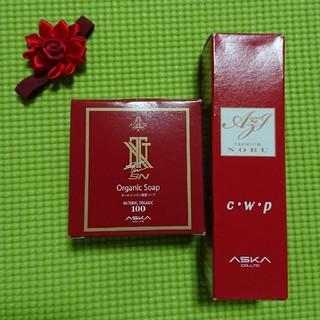 アスカコーポレーション(ASKA)のASKA化粧品 クレンジング オーガニックソープ ʕ•ᴥ•ʔ(洗顔料)