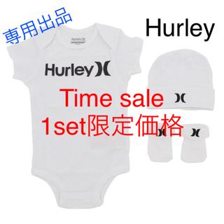 ハーレー(Hurley)のゆー坊様専用【新品 未使用】Hurley  ロンパース 限定価格 2set(ロンパース)