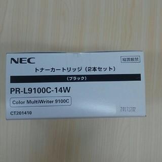 エヌイーシー(NEC)のPR-L9100C-14Wトナーカートリッジ ブラック(PC周辺機器)