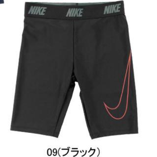 ナイキ(NIKE)の新品★水着②150(水着)