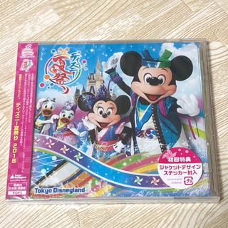 ディズニー(Disney)のディズニー夏祭り 燦水サマービート 2018 音源CD(キッズ/ファミリー)