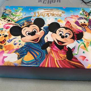ディズニー(Disney)の東京ディズニーリゾート35周年記念音楽コレクションHappiest(キッズ/ファミリー)