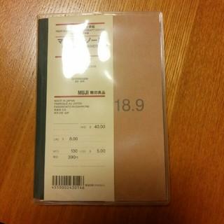ムジルシリョウヒン(MUJI (無印良品))の無印良品 手帳 A6 マンスリーノート(カレンダー/スケジュール)