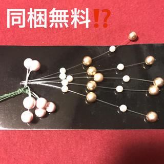 キワセイサクジョ(貴和製作所)のシャワーパール 手作り ハンドメイド パーツ 真珠 ゴールド ピンク(各種パーツ)