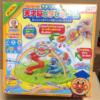 アガツマ(Agatsuma)のアンパンマン やみつき知育 天才脳ピタころドーム(知育玩具)