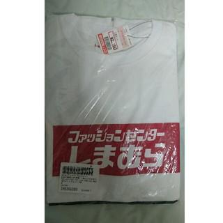 シマムラ(しまむら)の新品未開封 しまむら ロゴtシャツ(Tシャツ/カットソー(半袖/袖なし))