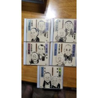 落語秘蔵盤シリーズ(演芸/落語)