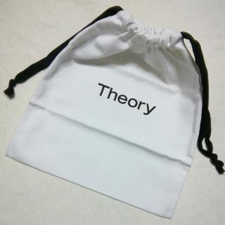セオリー(theory)のtheory☆保存袋 未使用(ショップ袋)