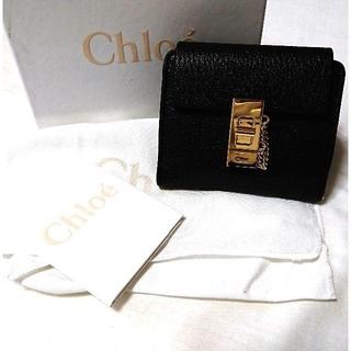 buy popular 0a450 883f9 Chloe DREW コンパクト 折りたたみ財布