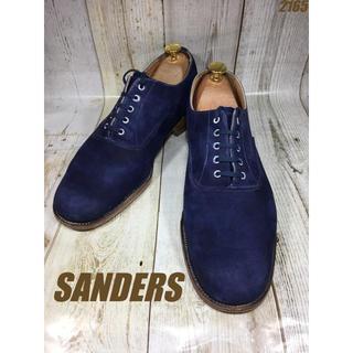 サンダース(SANDERS)のサンダース Sanders スエードプレーン UK9 27.5cm(ドレス/ビジネス)