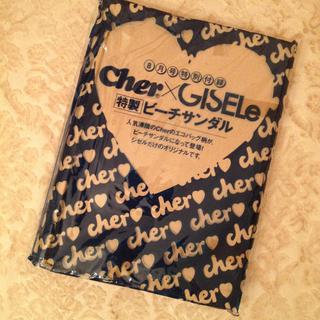 シェル(Cher)のcher ビーチサンダル(サンダル)