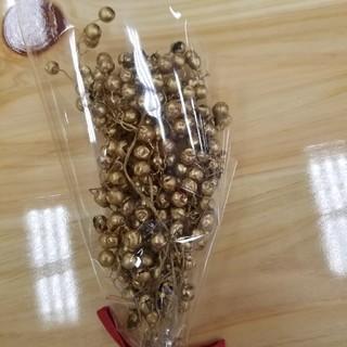 ペッパーベリーゴールド花材(ドライフラワー)