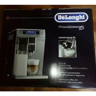デロンギ(DeLonghi)の値下げ!新品未使用デロンギ プリマドンナXS コンパクト全自動エスプレッソマシン(エスプレッソマシン)