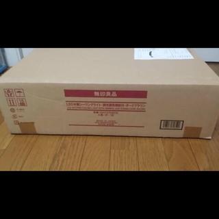 ムジルシリョウヒン(MUJI (無印良品))の無印良品 LED 木製シーリングライト GH130709CK 調光調色機能付(天井照明)