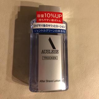 アウスレーゼ(AUSLESE)のopimaruさま 専用アウスレーゼ セット(化粧水/ローション)