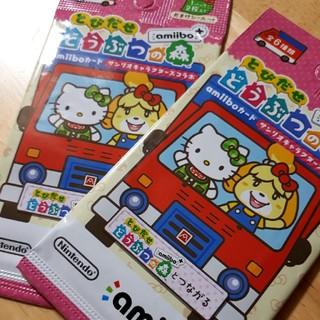 ニンテンドウ(任天堂)のとびだせ どうぶつの森 amiiboカード サンリオコラボ 2パックセット(カード)