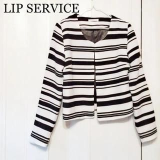 リップサービス(LIP SERVICE)のLIP SERVICE カーディガン アウター ジャケット(その他)