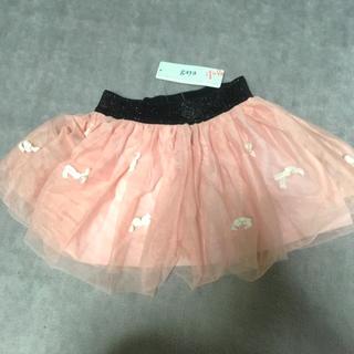 ガヤ(GAYA)の子供 レース スカート(ドレス/フォーマル)