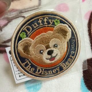 ディズニー(Disney)のダッフィーワッペン(その他)