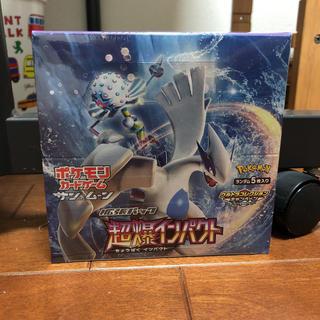 ポケモン(ポケモン)の超爆インパクト ポケモンカードゲーム box(Box/デッキ/パック)