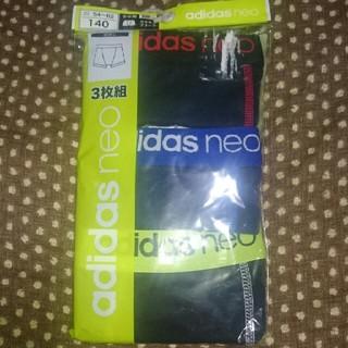 アディダス(adidas)の新品☆adidasボクサーブリーフ(140)(下着)