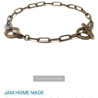 ジャムホームメイドアンドレディメイド(JAM HOME MADE & ready made)のジャムホームメイド ブレスレット(ブレスレット)