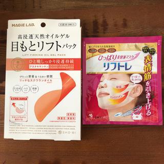 コバヤシセイヤク(小林製薬)の美容パック 2種類(パック/フェイスマスク)