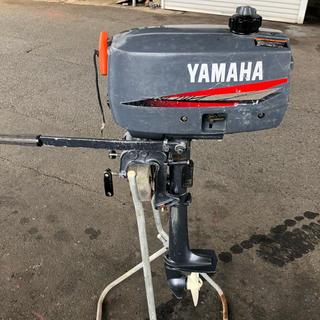 ヤマハ - ヤマハ 船外機 2ストローク 2馬力