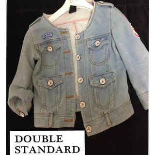 ダブルスタンダードクロージング(DOUBLE STANDARD CLOTHING)のジャケット(トレーナー/スウェット)