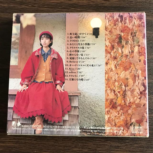 岡村孝子「After Tone II」CDの...