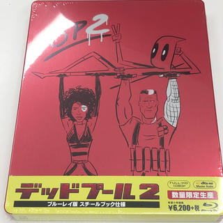 マーベル(MARVEL)の【新品】【Amazon.co.jp限定】デッドプール2 スチールブック仕様(外国映画)