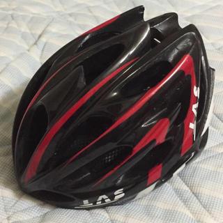 LAS サイクルヘルメット