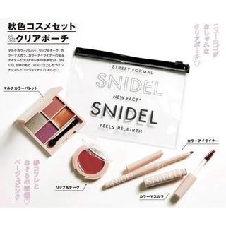 snidel - sweet 付録 未開封