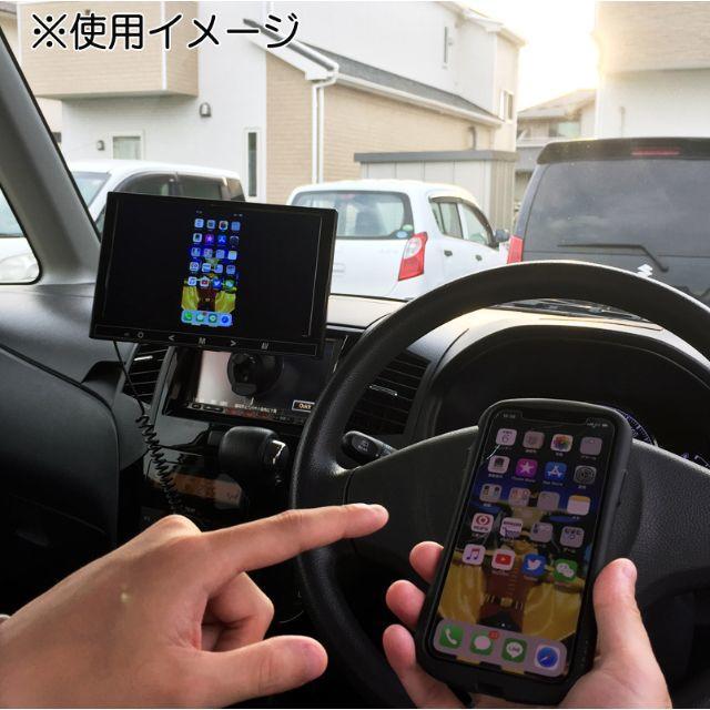 車載用 Wi-Fi ミラーリング 9インチモニター スマホ/家電/カメラのスマホアクセサリー(その他)の商品写真