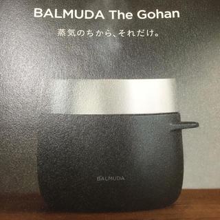 バルミューダ(BALMUDA)のBALMUDA炊飯器 新品未使用 (炊飯器)