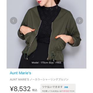 アントマリーズ(Aunt Marie's)のAunt Marie's◇ノーカラーシャーリングブルゾン(ブルゾン)