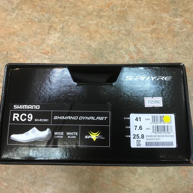 SHIMANO(シマノ)のシマノビンディングロードシューズ『SH-RC901ワイド』41サイズ 白 幅広  スポーツ/アウトドアの自転車(ウエア)の商品写真