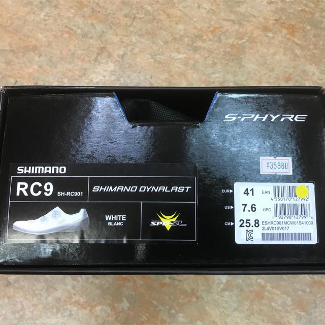 SHIMANO(シマノ)のシマノビンディングロードシューズ『SH-RC901』41(25.8cm)ホワイト スポーツ/アウトドアの自転車(ウエア)の商品写真